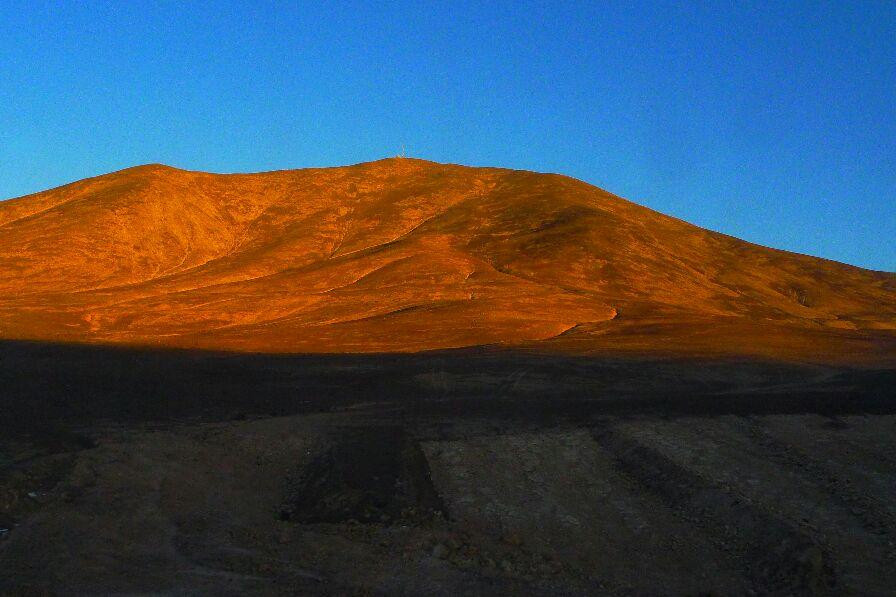 Calama - Santiago de Chile